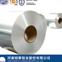 明泰铝业3003铝箔厂家专业直销优质3003铝箔
