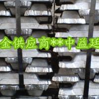 重熔用铝合金锭EN AB-AlSi7Mg0.3样本