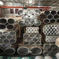 现货6061T6合金铝管