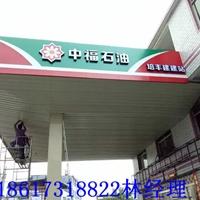 中石化加油站防风条扣厂家供应商