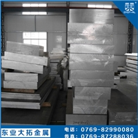 東莞7A03鋁薄板 7a03超聲波鋁板