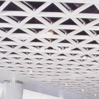 铝格栅较新报价、铝格栅供销 铝格栅样品免费