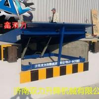 10吨登车桥 白银市固定装卸升降机
