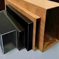 型材铝方通_U型铝方通_型材四方管