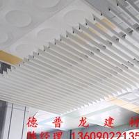 铝挂片吊顶天花安装