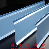 铝挂片吊顶天花装饰厂家低价促销