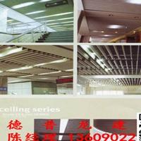 铝挂片吊顶天花铝挂片规格尺寸
