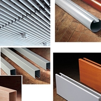 鋁方通 U型鋁方通 木紋鋁方通 型材鋁方通