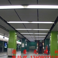 铝挂片吊顶天花图书馆商场装修多少钱