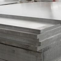 高硬度7050航空铝板 7050铝排含税价