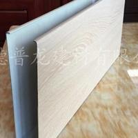 铝方通吊顶 木纹铝方通厂家价格