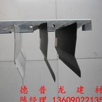 铝挂片吊顶天花装饰什么价格