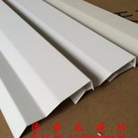铝挂片吊顶天花装饰厂家批发直供