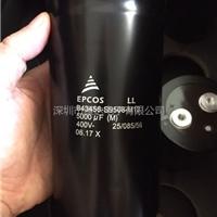 epcos电容B43456-S9508-M11