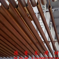 铝挂片吊顶天花铝挂片规格参数