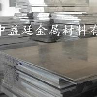 AlMg4.5Mn0.7中益廷现货规格齐全