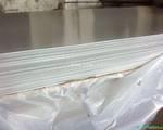 鋁板生產廠家,供應1060鋁板,中厚板