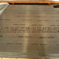 超宽铝板 7020铝合金板价格表