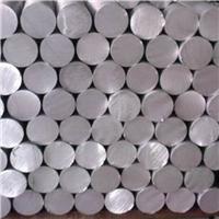 销售6061六角铝棒 6063铝管 国标铝棒