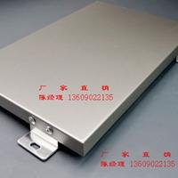 广东铝单板幕墙门面装潢厂家低价直供