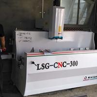 工业铝材数控生产加工设备的价格