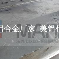 美国6082-T6电子配件铝板