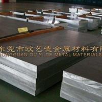 模具铝板 7046铝合金用途