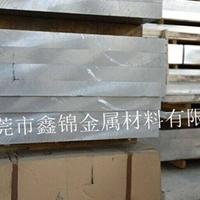 超硬防锈铝合金板3005 规格齐全