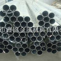 6063铝合金管材 铝空心管价格