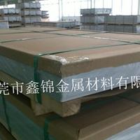 2A10强度高铝合金铝板材 圆棒料型材