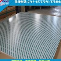 光亮6061铝合金板 6061t651铝板分析
