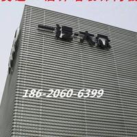 奧迪外墻裝飾幕墻板價格-沖孔長城板廠家