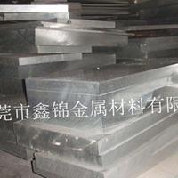 供应2A12易切削铝板 铝板批发