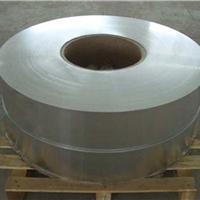 进口铝箔 半硬纯铝带 1100薄厚铝带
