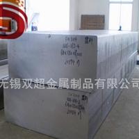 任意切割铝合金铝板5052 1060环保铝板