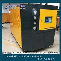 格律斯阳极氧化冷水机 水冷涡旋式冷冻机组