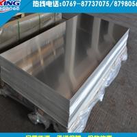 1070拉伸铝板 1070工业纯铝板