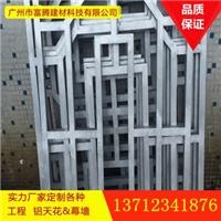 铝方管焊接窗花 铝方管窗花直销批发