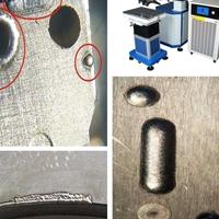 五金塑膠模具激光補焊機