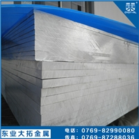 供应6201铝板 易加工6201铝板