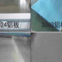 欧标EN AM-90500熔炼工艺铝合金板材