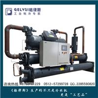 电镀硬质氧化冷水机 盐水化工螺杆式冷冻机