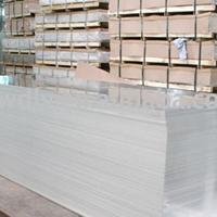济南忠发生产铝板 保温防腐用板