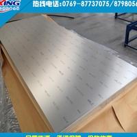 1070铝合金 耐腐蚀1070铝板