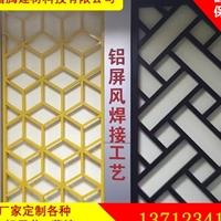 铝合金木纹屏风 复古屏风定制厂家