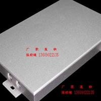 供应铝单板幕墙铝单板价格如何