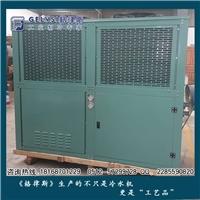 挤出机专用风冷式冷水机  工业冷冻机厂家