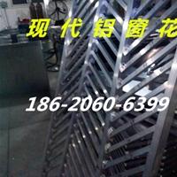 &#8203仿古铝合金窗花-木纹铝花格栅-雕花铝单板
