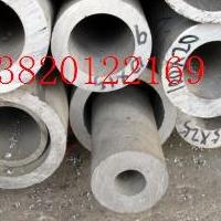 大庆厚壁铝管 ,合金铝管