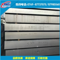 2024高强度铝合金 2024超硬铝板